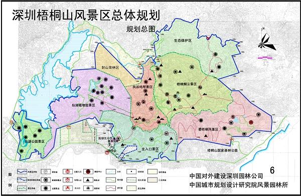 深圳市梧桐山风景区总体规划